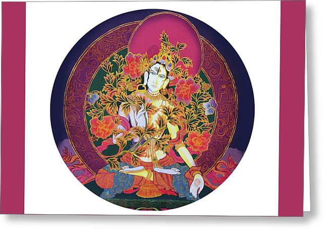 Shiva Shakti Yin And Yang Greeting Card