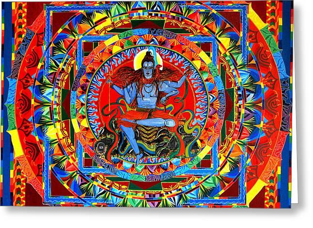 Shiva's Rainbow Greeting Card by Mira Krishnan