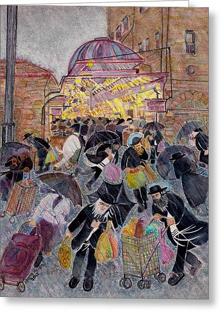 Shopping In The  Shouk For Shabbat, Jerusalem Greeting Card by Chana Helen Rosenberg