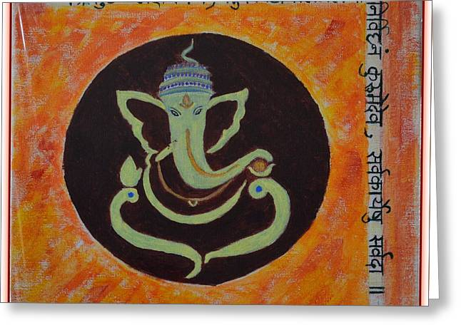 Greeting Card featuring the painting Shri Ganeshay Namah by Sonali Gangane