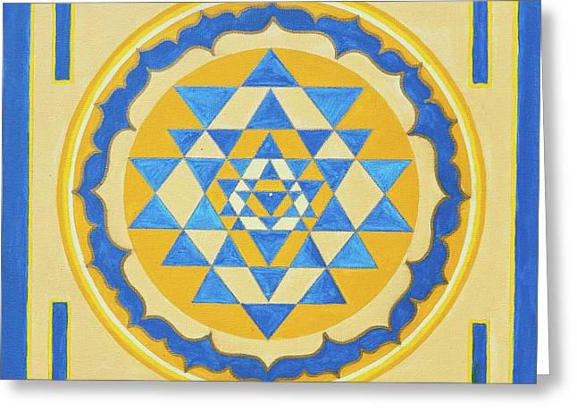 Shri Yantra For Meditation Painted Greeting Card