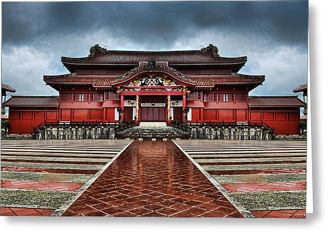 Shuri Castle Greeting Card