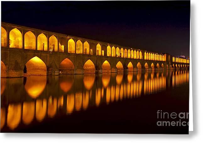 Si O Seh Pol Bridge - Isfahan - Iran Greeting Card