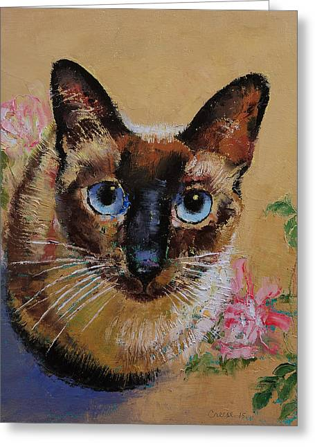 Siamese Cat Greeting Card by Michael Creese