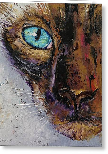 Siamese Cat Painting Greeting Card by Michael Creese