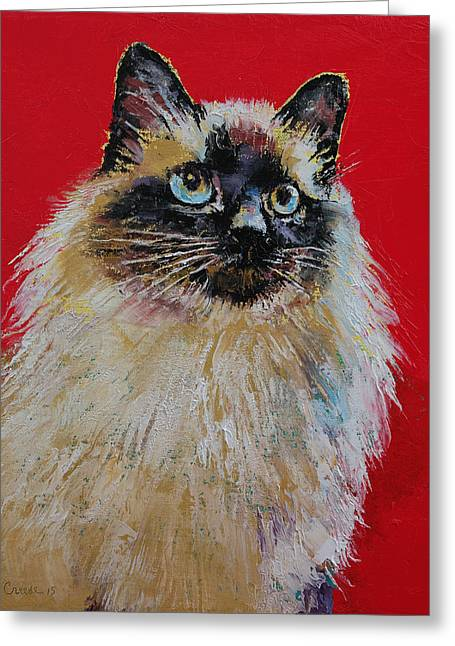 Siamese Cat Portrait Greeting Card by Michael Creese
