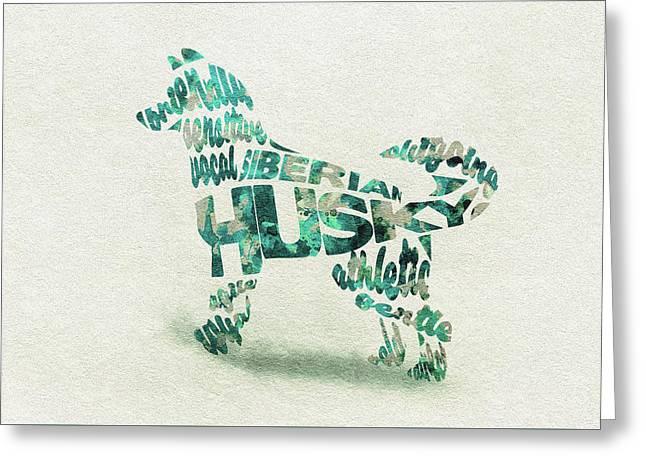 Siberian Husky Watercolor Painting / Typographic Art Greeting Card