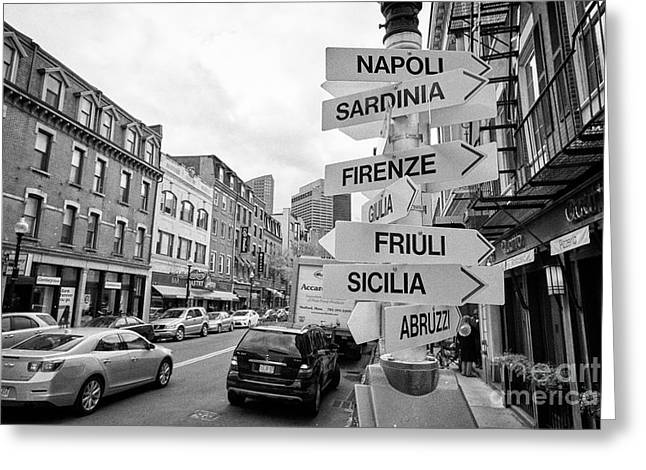 signpost for various italian towns and cities Hanover street italian restaurants north end Boston US Greeting Card