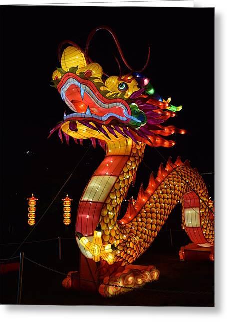 Silk Dragon Greeting Card
