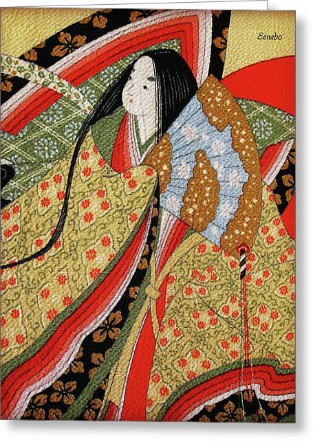 Silk Painting Greeting Card