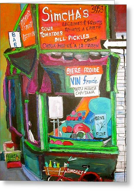 Simcha's Shop On The Main Greeting Card by Michael Litvack
