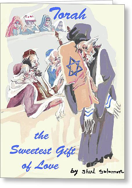 Simchat Torah To The World Greeting Card