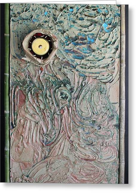 Sink Hole Greeting Card by Richard Barone