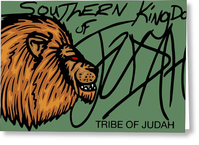 Sk Of Judah Greeting Card