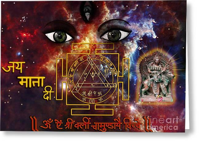 Skanda Mata And Durga Bisa Yantra Greeting Card
