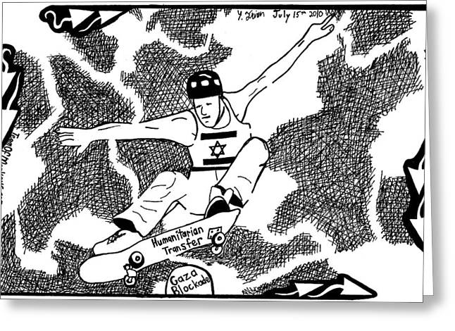 Skateboard Political Maze Cartoon By Yonatan Frimer Greeting Card