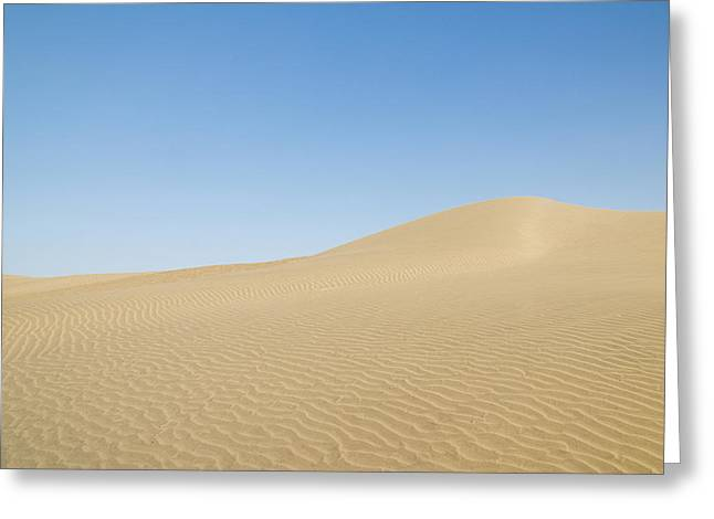 Skn 1412 The Ripples On The Slope Greeting Card by Sunil Kapadia