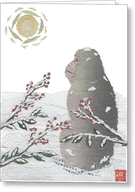 Snow Monkey And Sunrise  Greeting Card