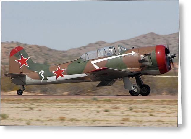 Soko Factory Type 522 N210tu Casa Grande Airport Arizona March 5 2011 Greeting Card