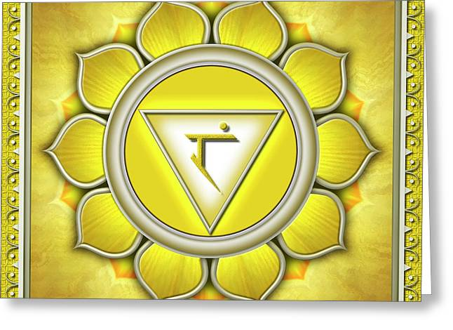 Solar Plexus Chakra - Series 2 Greeting Card by Dirk Czarnota