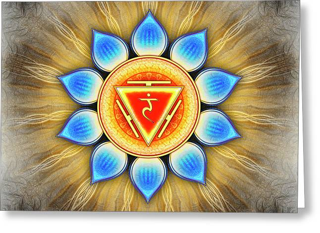 Solar Plexus Chakra - Series 4 Greeting Card by Dirk Czarnota