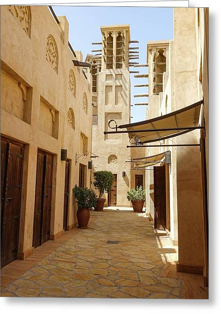 Greeting Card featuring the photograph Souk by Zosia Korcz