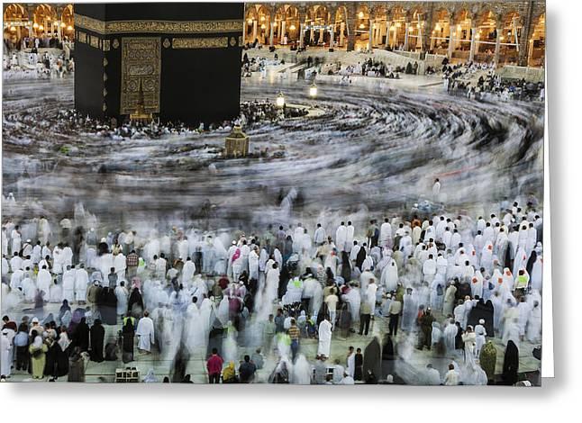 Souls Circling Greeting Card by Hasan Al Mubarak