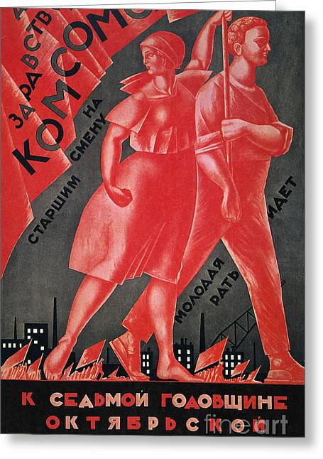 Soviet Poster, 1924 Greeting Card by Granger