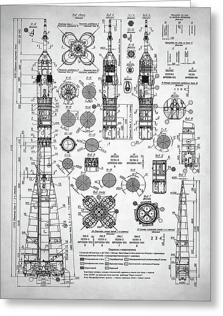 Greeting Card featuring the digital art Soviet Rocket Schematics by Taylan Apukovska