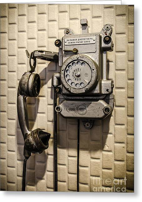 Soviet Telephone In The Former Kgb Headquarters Greeting Card