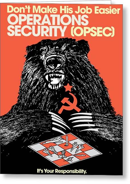 Soviet Threat - Usaf Opsec Vintage 80's Print Greeting Card