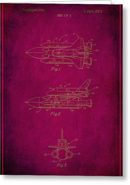Space Shuttle Patent Drawing  Greeting Card