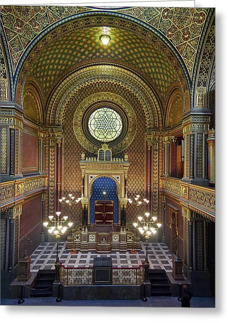 Spanish Synagogue. Prague Spring 2017 Greeting Card by Jouko Lehto