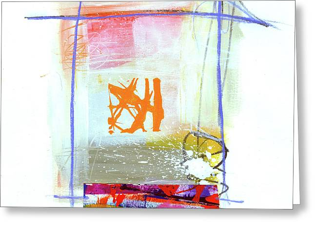 Spare Parts#1 Greeting Card