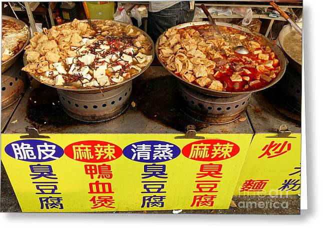 Greeting Card featuring the photograph Spicy And Herbal Hot Pot Food by Yali Shi