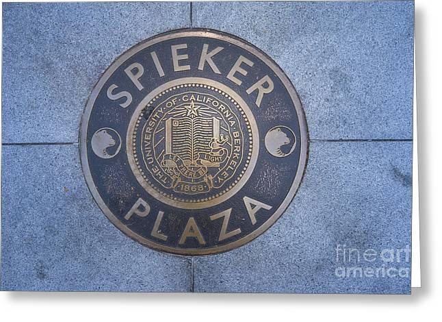Spieker Plaza Monument At University Of California Berkeley Dsc6305 Greeting Card
