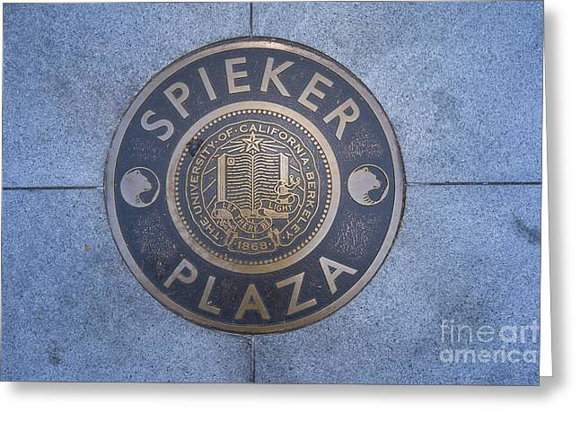 Spieker Plaza Monument At University Of California Berkeley Dsc6305 Greeting Card