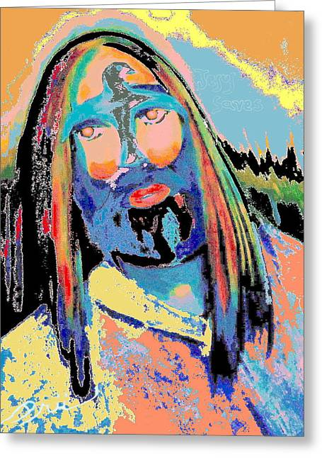 Eric drury greeting cards greeting card featuring the digital art spiritual mindset by eric drury of distant sonrise m4hsunfo Images
