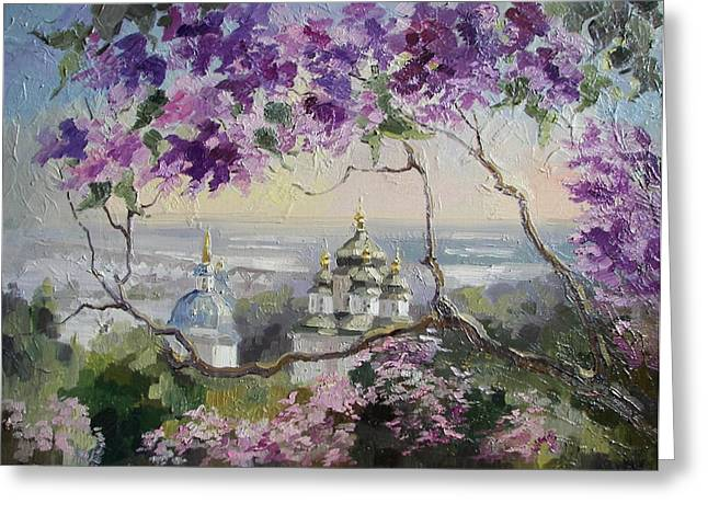 Instagood Greeting Cards - Spring in botanical garden. Kiev Greeting Card by Anna Sokol