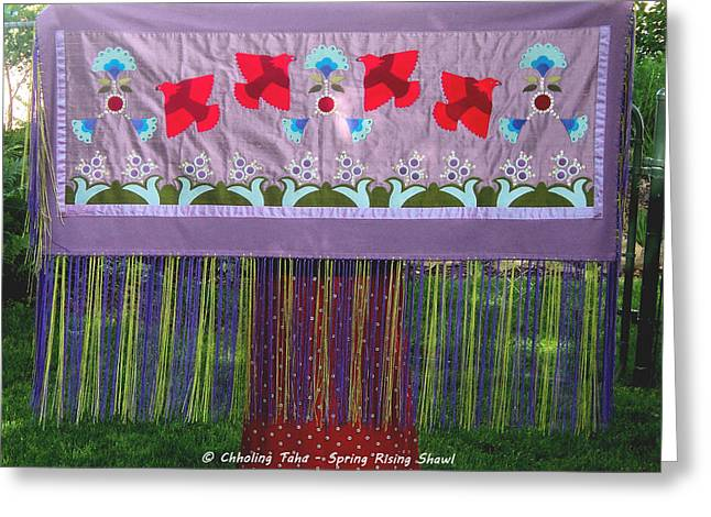 Greeting Card featuring the tapestry - textile Spring Rising by Chholing Taha