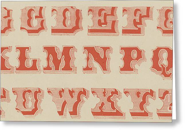 Spurred Letter Greeting Card by English School