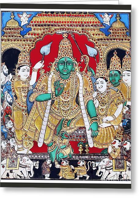 Sri Ramar Pattabhishekam Greeting Card