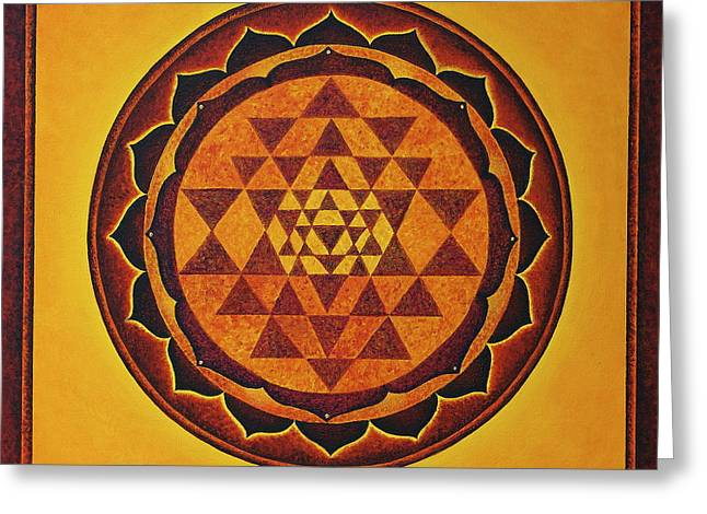 Sri Yantra - The Glow Of The Beloved Greeting Card