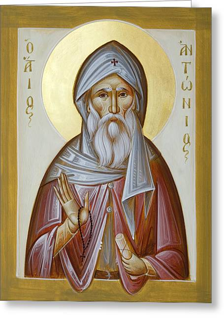 St Anthony The Great Greeting Cards - St Anthony the Great Greeting Card by Julia Bridget Hayes