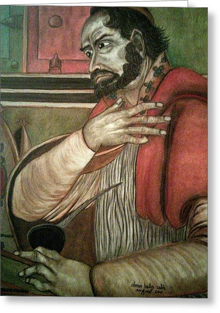 St. Augustine Greeting Card