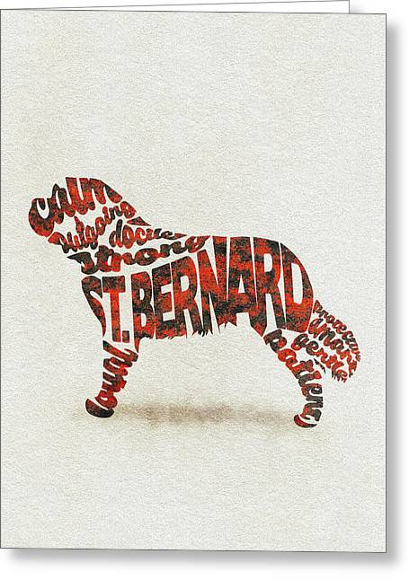 Greeting Card featuring the painting St. Bernard Dog Watercolor Painting / Typographic Art by Ayse and Deniz