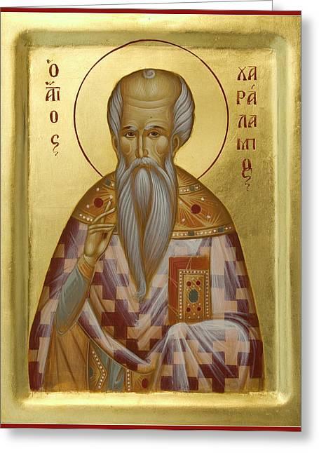 St Charalambos Greeting Card by Julia Bridget Hayes