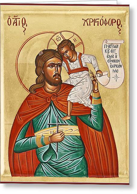 Icon Byzantine Paintings Greeting Cards - St Christopher Greeting Card by Julia Bridget Hayes