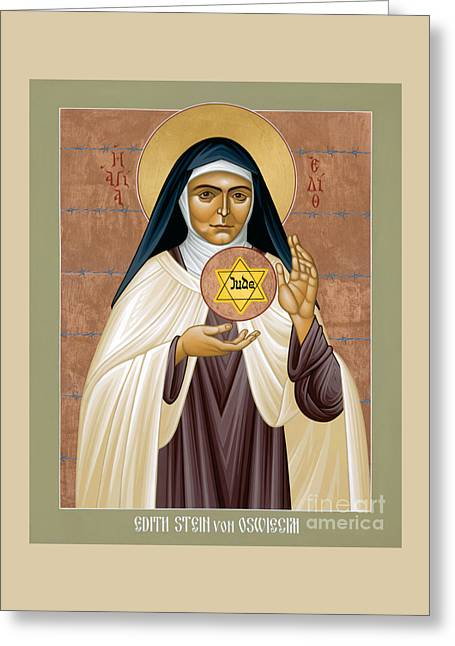 St. Edith Stein Of Auschwitz - Rleds Greeting Card