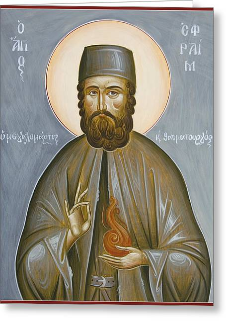 St Efraim Of Nea Makri Greeting Card by Julia Bridget Hayes
